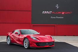 170240-car-Ferrari-812-Superfast-Korea-Premiere