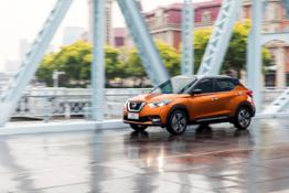 Nissan Kicks China 02-source