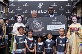 hublot-donates-2mio-jpy-to-gion-charity