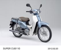 115373 Honda Celebrates 100 Million Unit Global Production Milestone for Super Cub