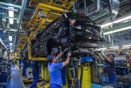 Ford Almussafes Kuga
