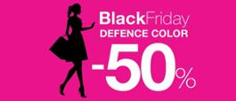 Black Friday BioNike 24 novembre 2017