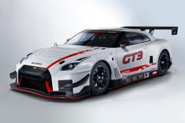 2018 GT-R GT3 Front Styling