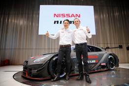Nissan NISMO 2018 launch event in Yokohama HQ - Photo 39-source