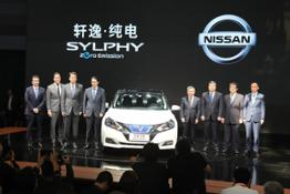 20180425 Nissan Press Conference at Auto China 2018 Photo 5.JPG-source