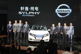 20180425 Nissan Press Conference at Auto China 2018 Photo 5.JPG-source