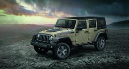 180503 Jeep Wrangler-Rubicon-Recon 01