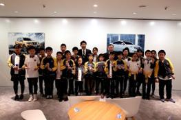 Nissan Dream Classroom kicks off at Auto China 2018 - Photo 01-source