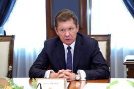 Alexey Miller