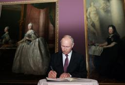 Vladimir Putin. Photo by RIA Novosti