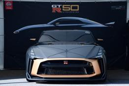 Nissan GT-R50 by Italdesign - Goodwood Event Photo 09.JPG-source