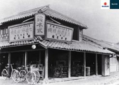 64 - Suzuki e la seta (2)