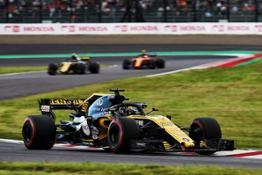 21217779 Formula 1 Japan Grand Prix 2018