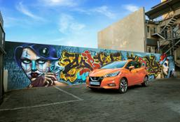 Nissan Micra at the The City of Gold Urban Art Festival - Photo 01-source