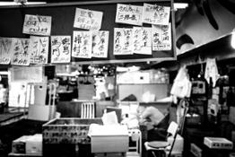 129 Street Tokyo 05-2017-4206