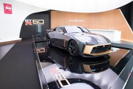 426238344 Nissan GT-R50 by Italdesign comes to Nissan Crossing