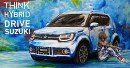 100 - C.S. Un'asta benefica per Suzuki Hybrid Art (2)