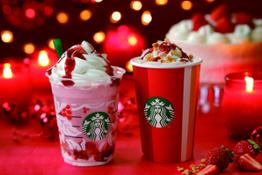 Holiday Beverages Around the World 2018 (4)