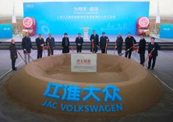 SEAT-JAC-Volkswagen-China  001 HQ