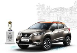 Nissan KICKS is the Official Car of the ICC Cricket World Cup-source