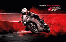 160418 Ron Haslam Race School and Honda Off-Road Adventure Centre release