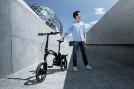 1a Peugeot Cycles eF01