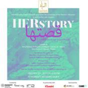 HERstory Invitation