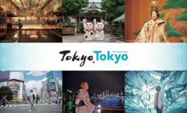 Key visual Stand Tokyo BIT2019