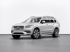248334 New Volvo XC90 Inscription T8 Twin Engine in Birch Light Metallic