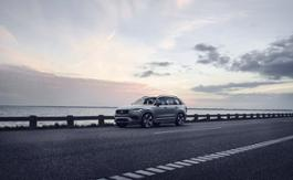 248351 The New Volvo XC90 R-Design T8 Twin Engine in Thunder Grey