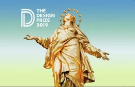 TheDesignPrize