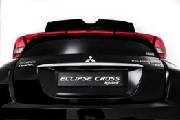 Eclipse Cross Knight Posteriore dettaglio
