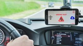 mpk2015 cc geisterfahrerwarnung 0624882x2747