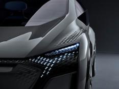 Audi AIME Concept teaser