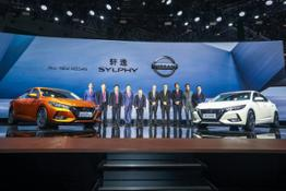 Nissan AutoShanghai2019 Press Conference 3-source