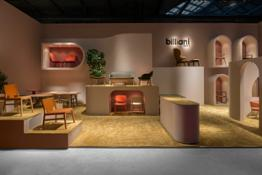 Booth - Salone del Mobile 2019