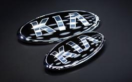 Kia Photo