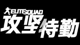 Pack - Logo