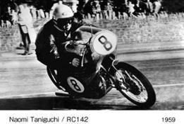 Naomi Taniguchi RC142 in the 1959 Isle of Man TT