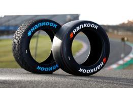 20190910 DTM Nuerburgring 1 01