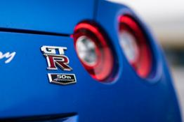 Nissan GT-R 50th Anniversary e Nissan 370Z 50th Anniversary allo StreetShow 2019 03