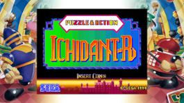 AGES - Ichidant-R - Title