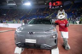 Hyundai Kona Electric  TifoPulito Mascotte