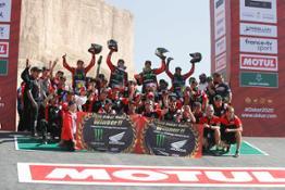 Dakar2020 HRC