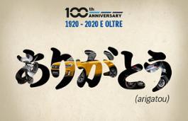 02 - CS SUZUKI DA 100 ANNI AL SERVIZIO DEL CLIENTE