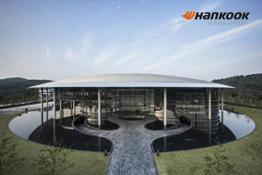 csm 20200324 Hankook Shareholder Value 2878a0737b