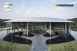 20200609 Hankook Tire wins Platinum Medal from Ecovadis for CSR