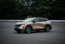 Nissan Ariya front quarter 1