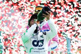 307847 First F1 Win For Gasly At The Italian Grand Prix