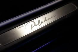 palladium 0667 resize
